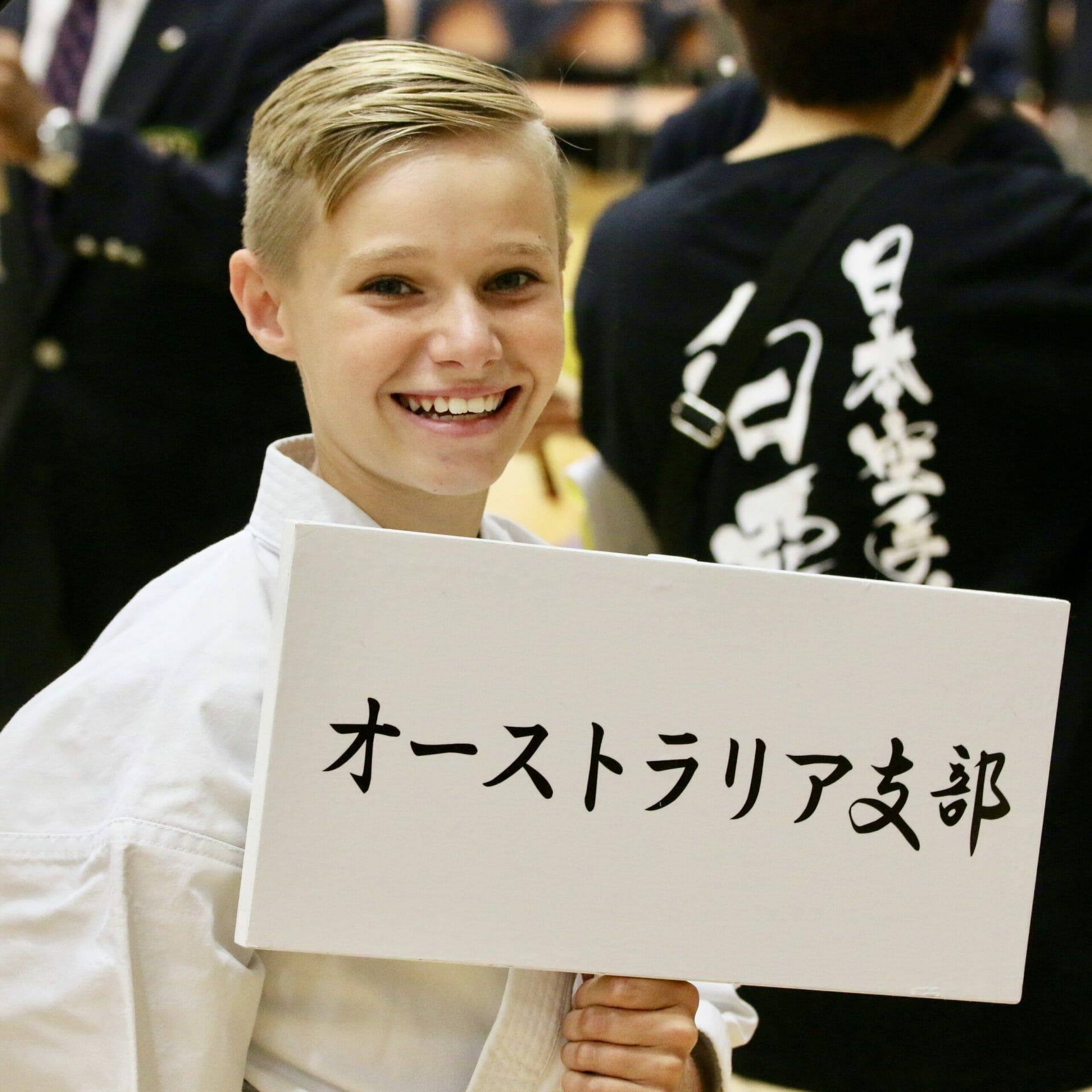 Karate athlete overseas